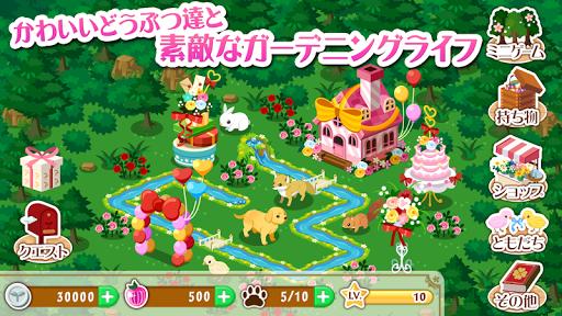 玩模擬App|ハコニワ ふしぎな手紙とどうぶつ島【GREE育成ゲーム】免費|APP試玩