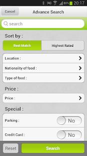 TrendZap (รวมร้านอาหาร) - screenshot thumbnail