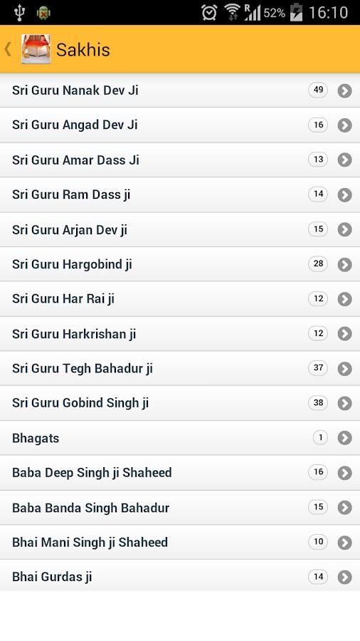 Sikh World - screenshot