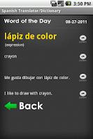Screenshot of Spanish English Translator