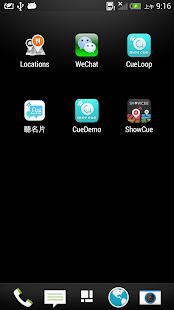 玩商業App|聽名片免費|APP試玩