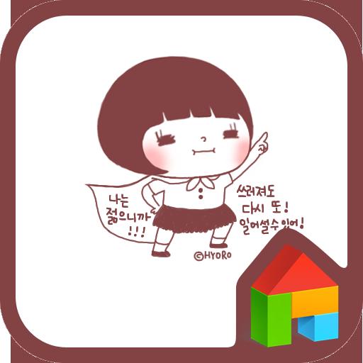 brave girl dodol theme 個人化 App LOGO-APP試玩