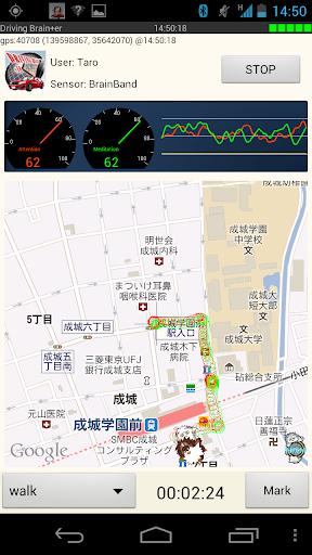 LB Map脳波測定(試用版)