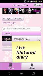 Everyone's Photo Diary- screenshot thumbnail