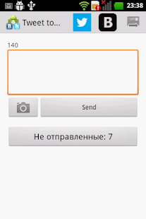 Tweet To VK - screenshot thumbnail