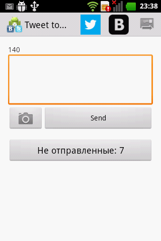 Tweet To VK - screenshot