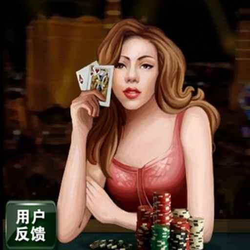 Handsmart Texas Hold'em800*480