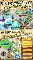 Screenshot of てんめが-天と大地と女神の魔法【協力バトル・街づくりゲーム】