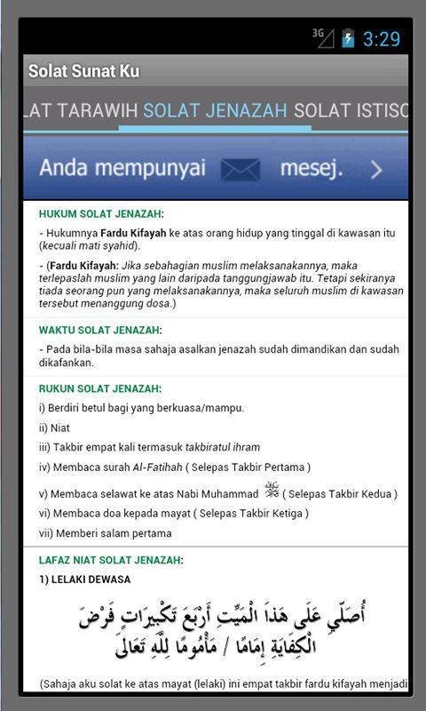 Solat Sunat Ku- screenshot
