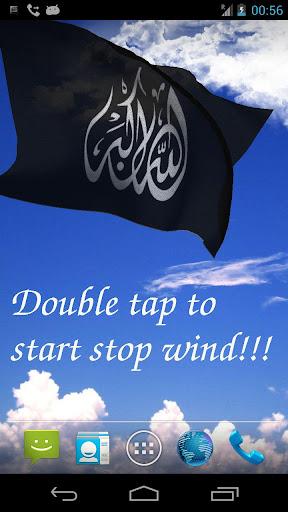 Allahu Akbar Live Wallpaper +