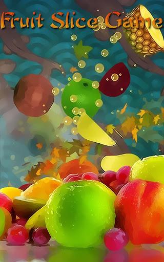 水果切片遊戲