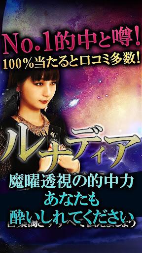 【保存版】おすすめiPhoneアプリ100選 2016   アプリオ