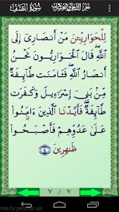 Al-Quran (Free) v2.0.4