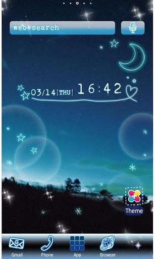 Night Sky [+]HOME Theme