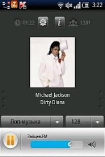Zaycev.FM - screenshot thumbnail