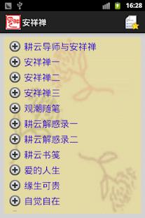 Passing By: 好用的日文字典- Japanese - yam天空部落