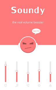 Volume Booster- screenshot thumbnail