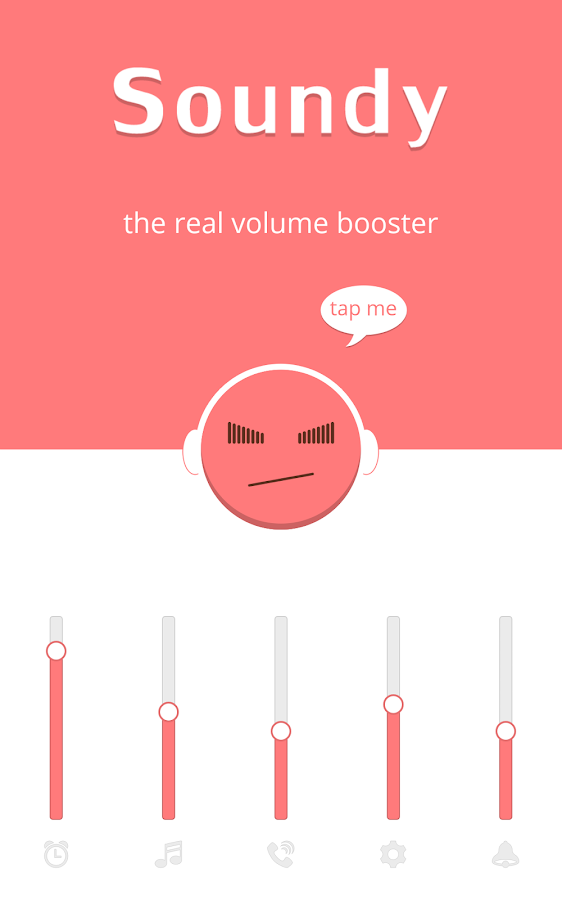 Volume Booster- screenshot