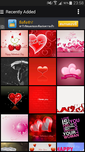 Valentines Love Set Wallpapers