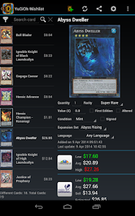Wishlist for YuGiOh!- screenshot thumbnail