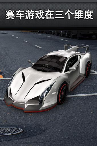 最高车速转轮免费 - 无尽的赛车模拟游戏