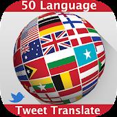Translator Plus
