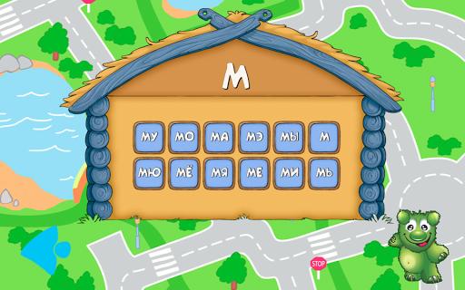 玩教育App|跟FLUFFYLAB一起学习读俄语免費|APP試玩