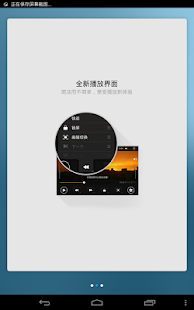 MoliPlayer-video&music media - screenshot thumbnail
