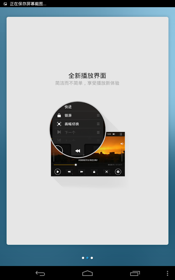 MoliPlayer-video&music media - screenshot
