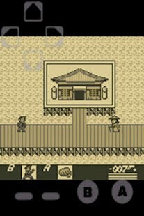 Star GameBoy Color - PRO - screenshot thumbnail