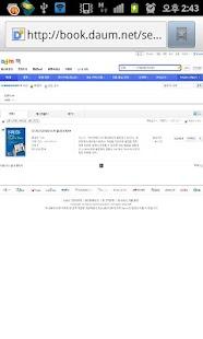 간편 바코드스케너 - screenshot thumbnail