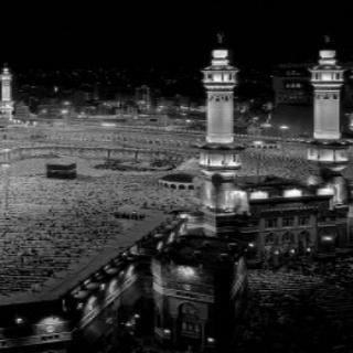 Al-haramain Gallery