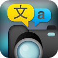App Photo Translator Free apk for kindle fire