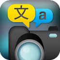 Photo Translator Free logo