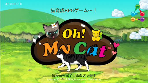 OhMyCat free - 最強の猫