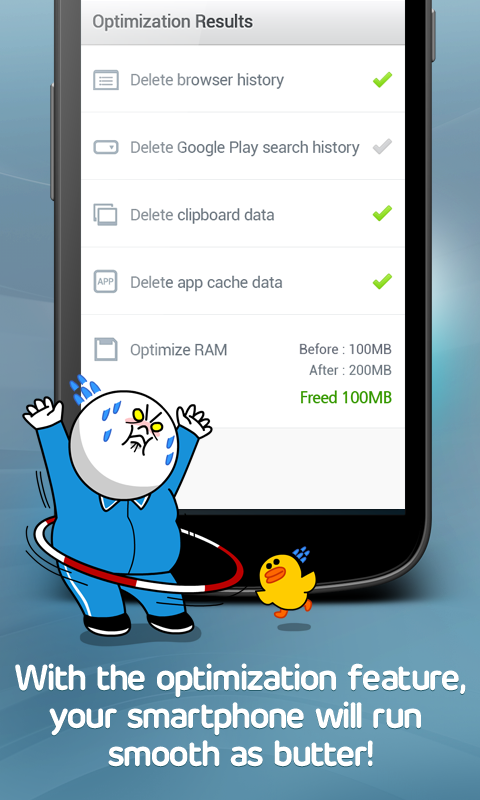 LINE Antivirus- screenshot