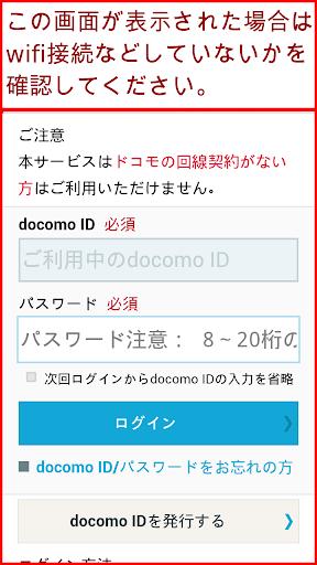 【免費通訊App】速攻 受信/拒否設定 プレミアム-APP點子