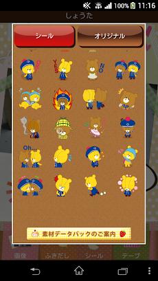みんなでスクラップブッキング 素材集(がんばれ!ルルロロ)のおすすめ画像3