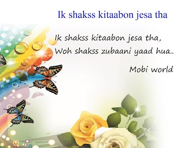 Ishq Shayari screenshot 4