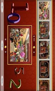 히든 넘버즈_게임 - screenshot thumbnail