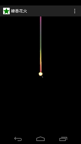 Screenshots for Sparkler Japanese Firework