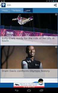 NBC Olympics Highlights Screenshot 26