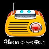Radio Shan E Wattan