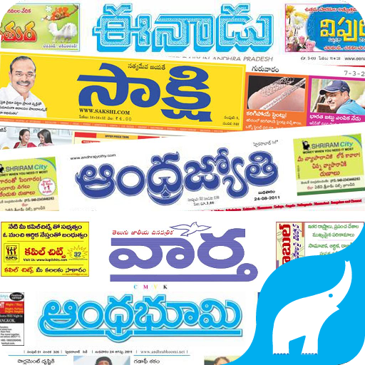 Telugu News.. file APK for Gaming PC/PS3/PS4 Smart TV