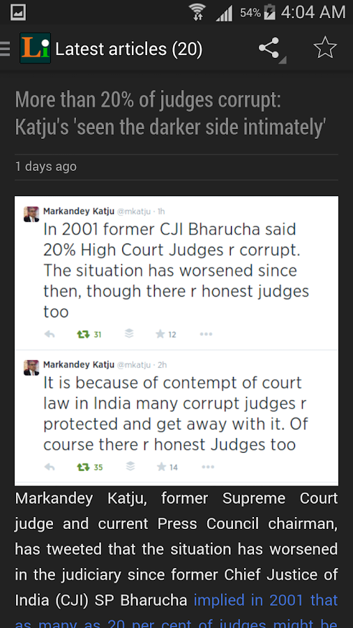 Legally India News for Lawyers- screenshot