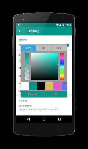 玩通訊App|Plus Messenger免費|APP試玩