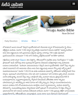 Sajeeva Vahini Web App- screenshot thumbnail