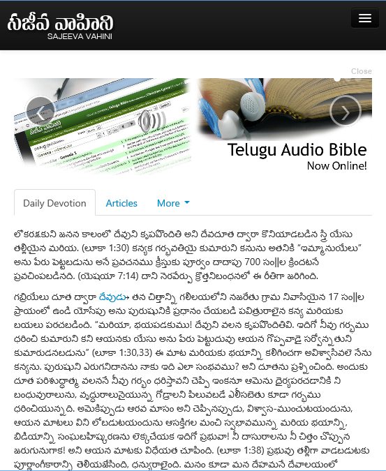 Sajeeva Vahini Web App- screenshot