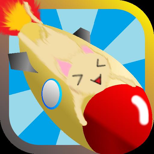 それいけ!にゃんこロケット 街機 App LOGO-硬是要APP