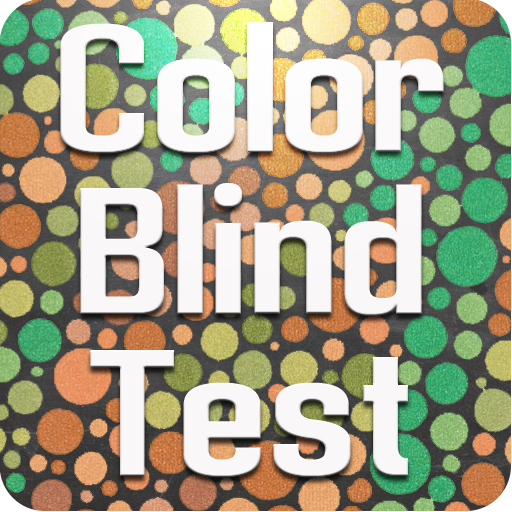 Color Blind Test LOGO-APP點子